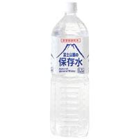 富士山麓の保存水 1.5L