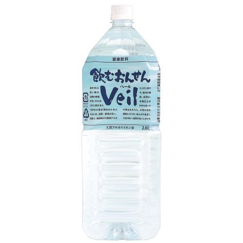 保存水 飲むおんせんVeilベール 2L