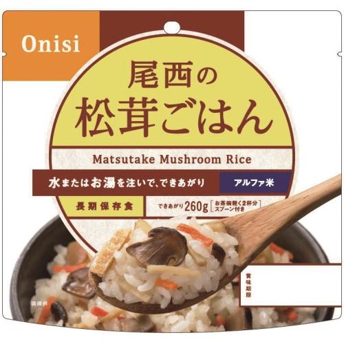 尾西 アルファ米 松茸ごはん 100g 50袋