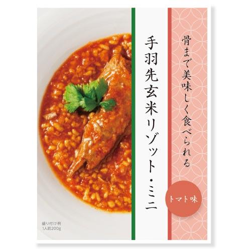 b手羽先玄米リゾットミニトマト200g50袋