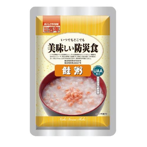 美味しい防災食 鮭粥 50袋