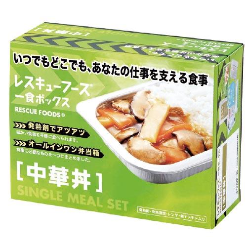 レスキューフーズ 中華丼 12セット