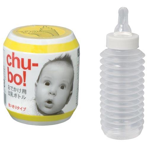 コンパクト哺乳ボトル チューボ96個