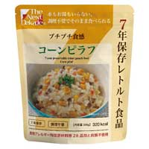 TheNextDekade7年保存コ-ンピラフ 50食