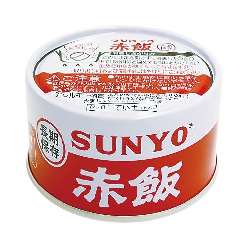 飯缶 赤飯 48缶