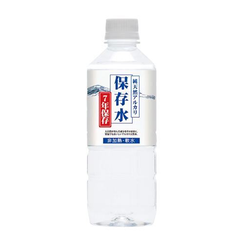 純天然アルカリ水 500mL