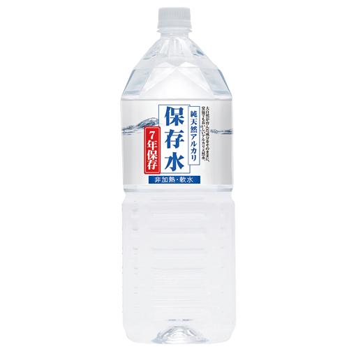 純天然アルカリ水 2L