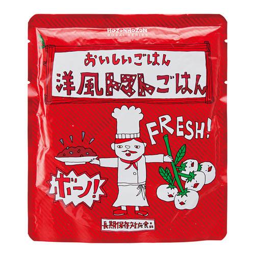 HOZONHOZON 洋風トマトごはん 25食