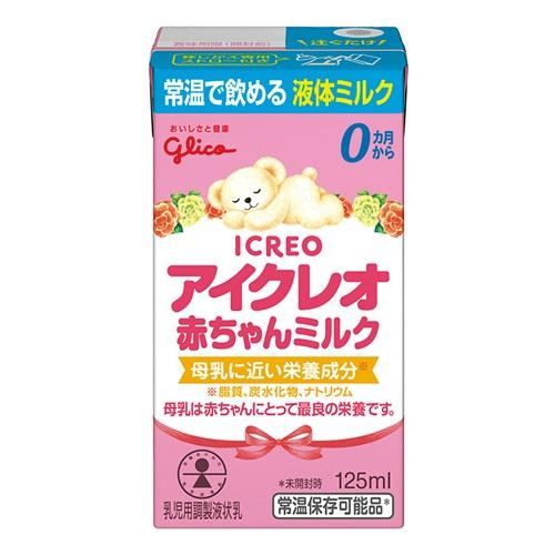 アイクレオ 赤ちゃんミルク 12本×2箱