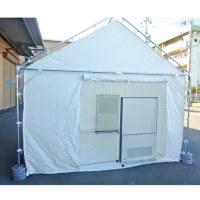 感染症対策陰圧テント