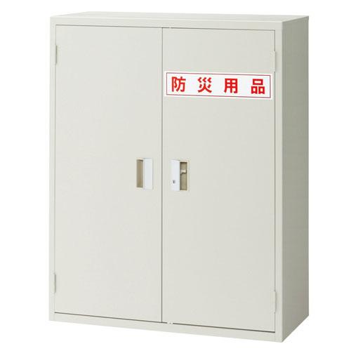 防災用品収納庫 BFH40-G11T