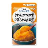やさしい献立かぼちゃの含め煮(36入)