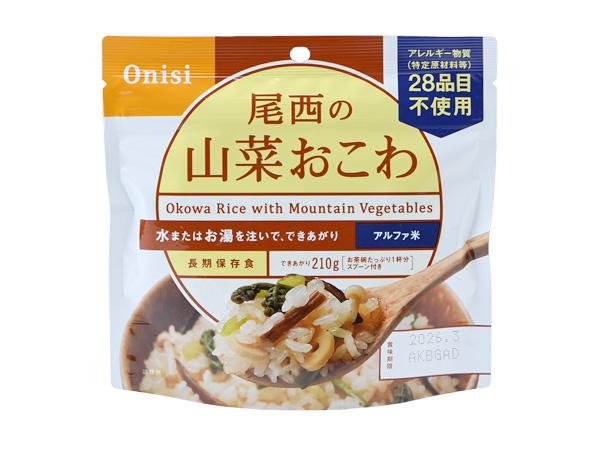 尾西の山菜おこわ(100g・50袋入)