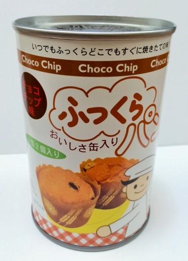 ふっくらパン チョコチップ24缶入