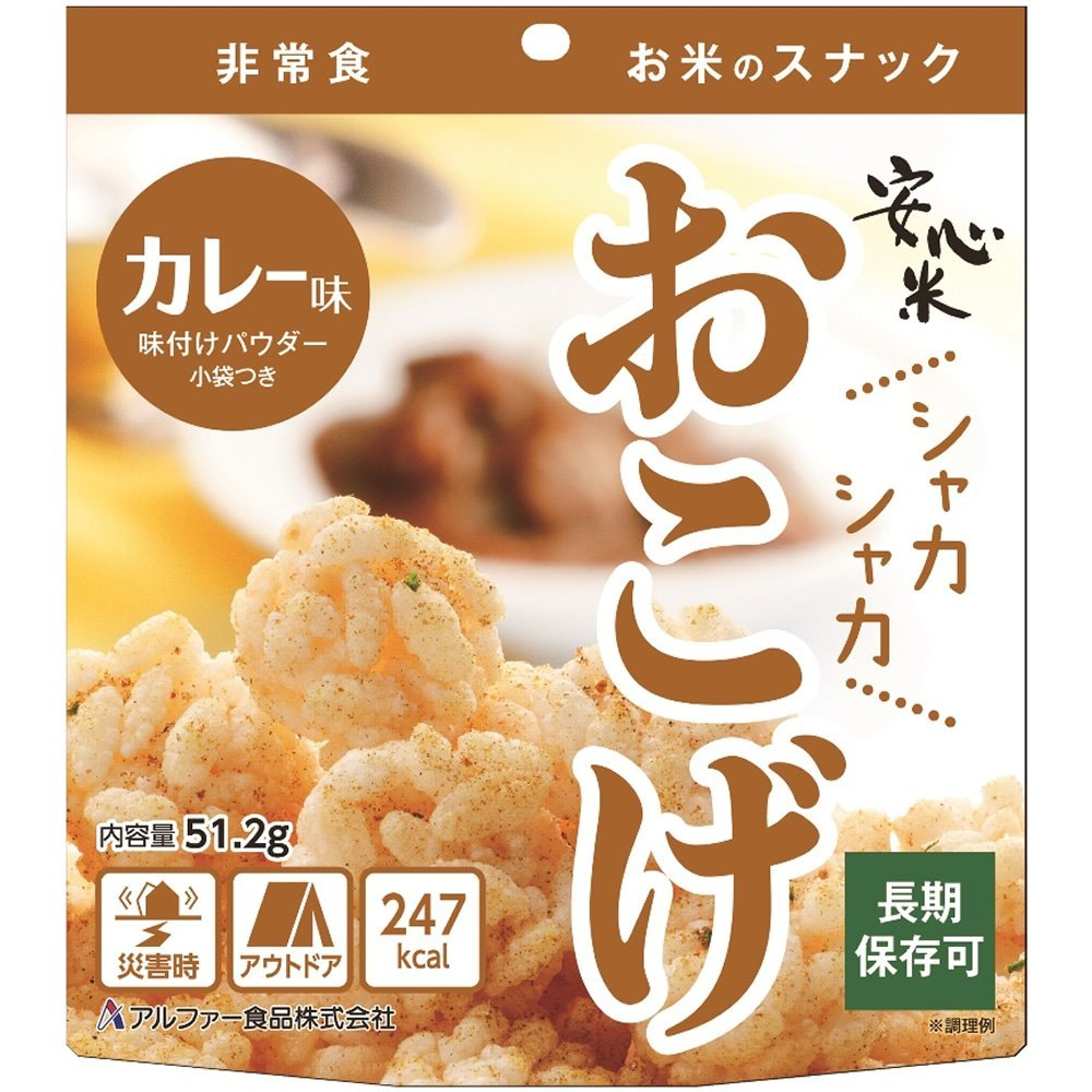 安心米(おこげ)カレー味 30袋