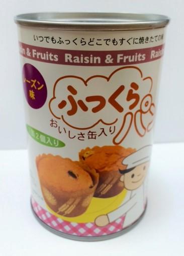ふっくらパン レーズン24缶入