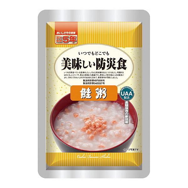 防災食 紅鮭粥 50食入