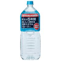 財宝温泉 5年備蓄 保存水 2L 6本