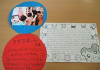 京都市立紫野小学校よりお礼状をいただきました画像