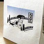 京のおともだちクッキー販売用の手提げ袋製作