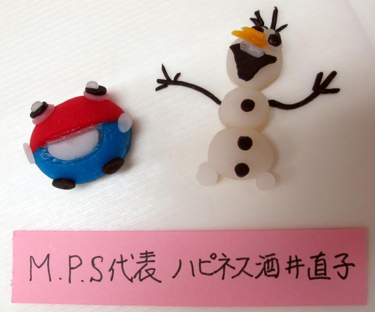 M.P.S代表 ハピネス酒井直子さん